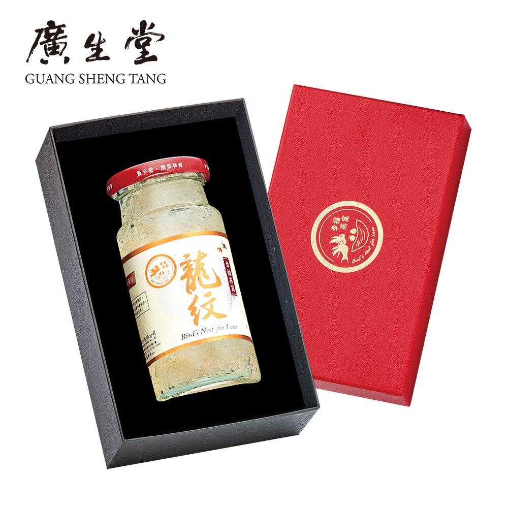 廣生堂 龍紋燕盞冰糖燕窩(140ml)1入禮盒