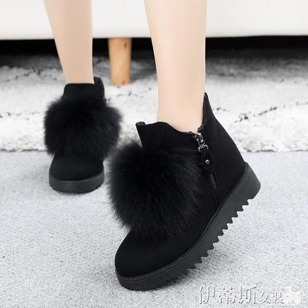 短靴 毛毛短筒時尚休閒雪地靴時裝靴2021冬季新款女鞋棉鞋短靴保暖加絨 非凡小鋪