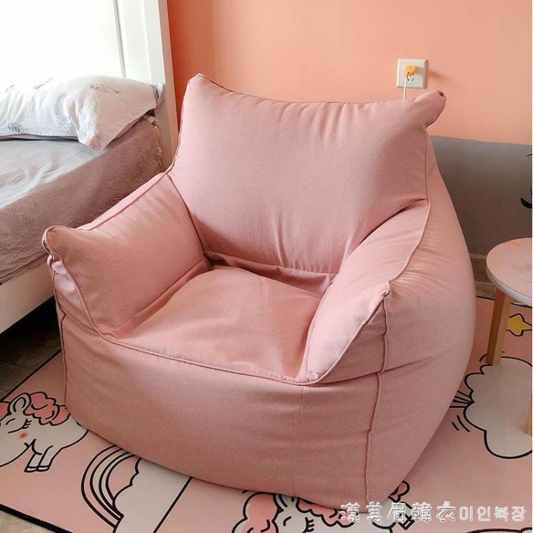 【雙十一8.5折下殺新品現貨】懶人沙發豆袋榻榻米單人臥室房間躺椅小型可愛少女心網紅款躺臥椅