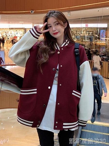 棒球服外套棒球服女秋冬季韓版寬鬆加厚拼接毛呢外套新款百搭夾克ins潮 凱斯盾