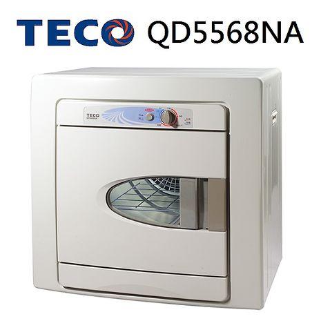 (結帳享折扣)【TECO東元】5公斤自動控溫乾衣機QD5568NA