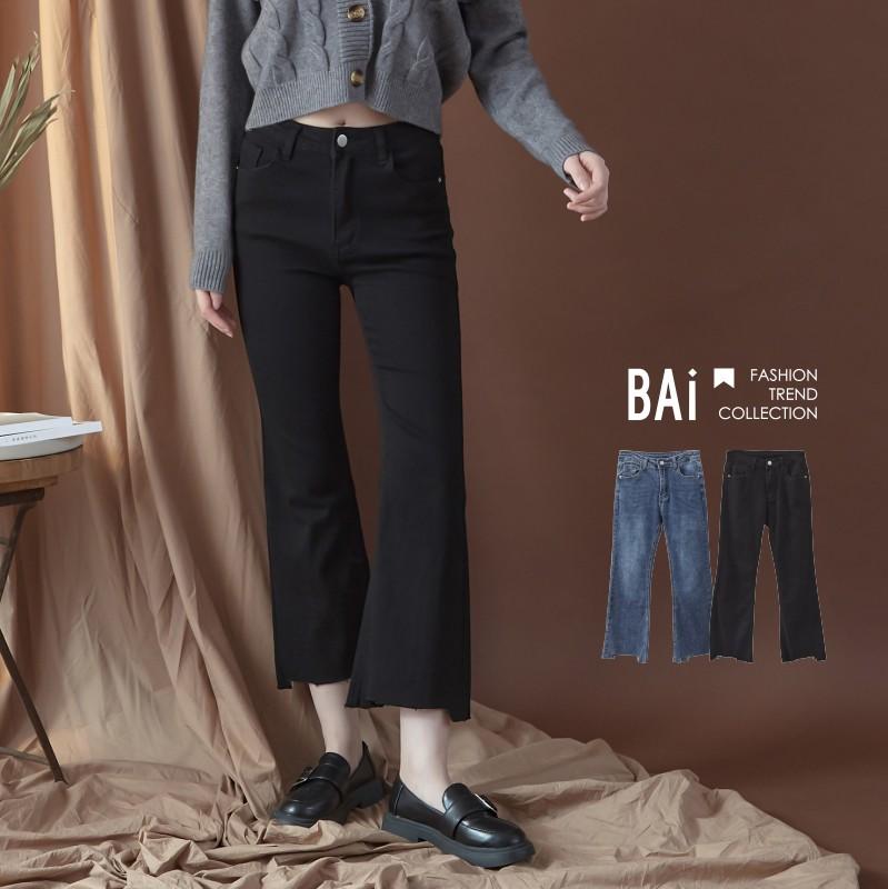 小喇叭褲 ㄇ形車線鬚邊刷色彈力九分斜紋牛仔褲M-XL號-BAi白媽媽【301826】