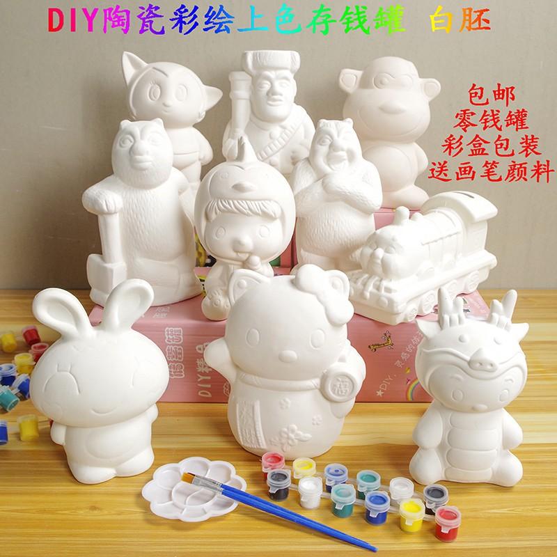【姿雅麗生活館】*diy彩繪兒童塗色玩具石膏娃娃陶瓷畫畫上色存錢罐白胚手工製作