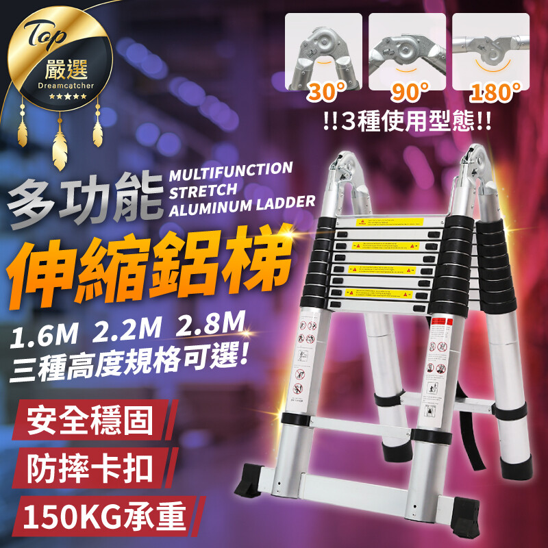 適用各種地形最新多功能安全伸縮鋁梯(1.6+1.6m) 伸縮梯 工作梯 人字梯 hasab5