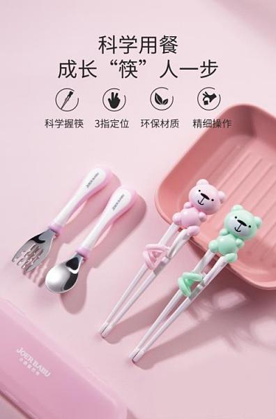兒童餐具 兒童餐具 兒童筷子訓練筷寶寶學習練習筷二段3歲4小孩5家用勺