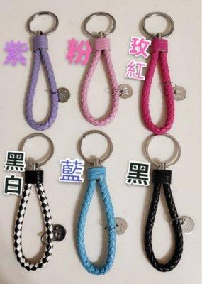 編繩鑰匙圈 吊飾 皮繩鑰匙扣 編繩 PU皮質鑰匙圈 包包掛件 吊飾 車鑰匙圈  汽車 機車 鑰匙圈 手工編繩 情侶鑰匙圈