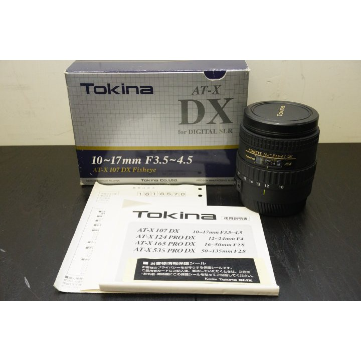 Tokina AT-X 107 DX 10-17mm F3.5-4.5 FOR C