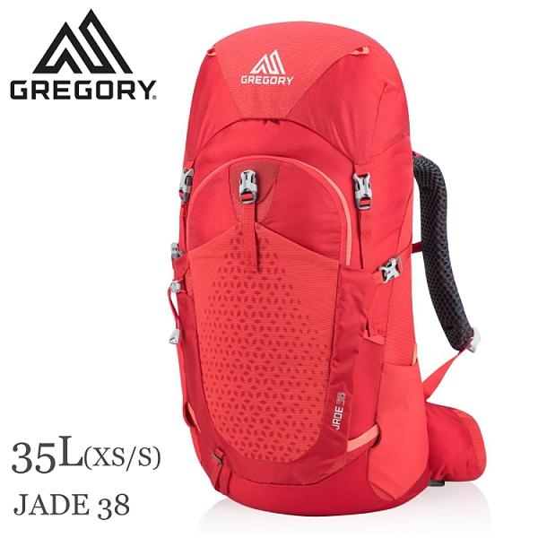 【GREGORY 美國 JADE 38 XS/S 登山背包《罌粟紅》35L】111574/雙肩背包/後背包/自助旅行/健行/旅遊
