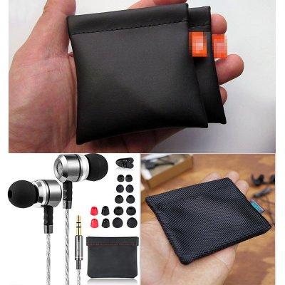 閉合方便 隨身帶 美國品牌 藍牙耳機 數據線 轉接頭 轉換頭 3C小商品整理包 收納袋 置物包(JBS27/UBS18)