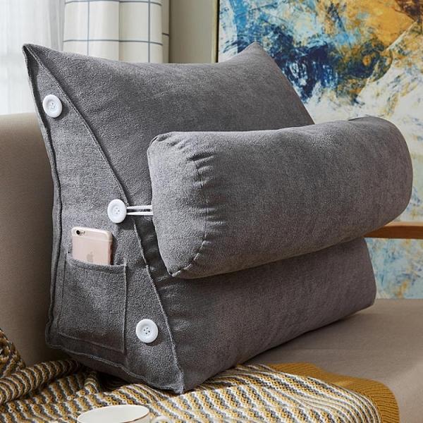 靠枕 床頭純色靠墊護腰軟包榻榻米靠枕飄窗辦公室沙發三角靠背可拆洗【彩虹小屋】