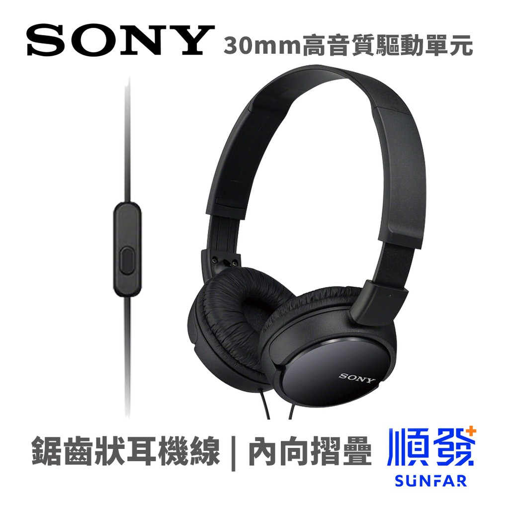 SONY MDR-ZX110AP 手機專用頭戴式耳麥-黑色-