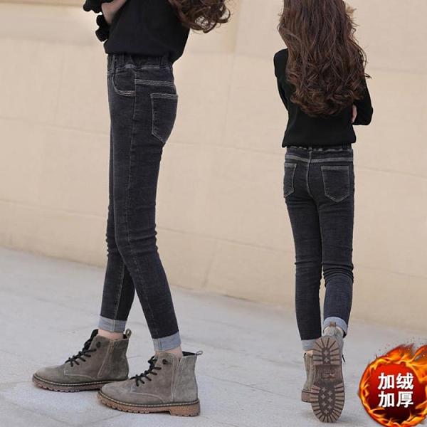 女童修身牛仔褲秋冬裝2020兒童中大童彈力鉛筆小腳一體絨褲子洋氣 【新年狂歡購】
