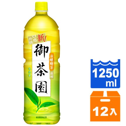 【免運】御茶園 冰釀綠茶-微甜 1250ml (12入)/箱