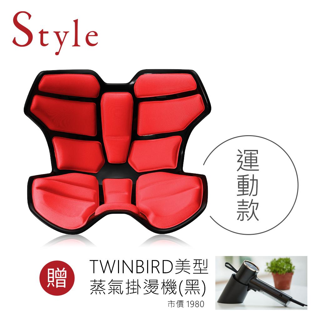 【送TWINBIRD掛燙機(黑)】Style Athlete II (粉) 軀幹定位調整椅升級版