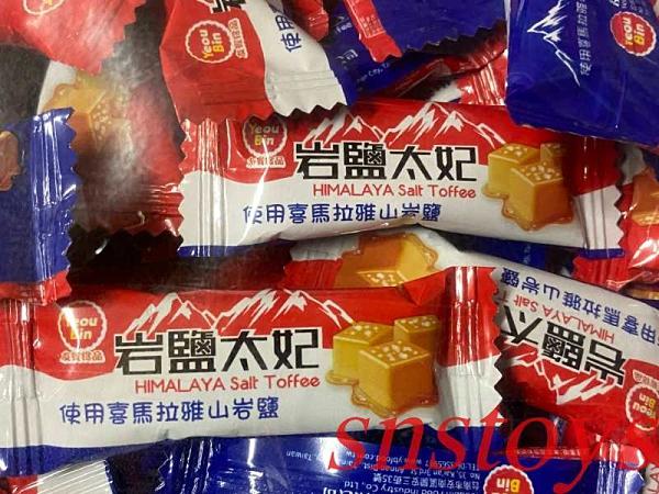 sns 古早味 糖果 軟糖 岩鹽太妃軟糖 太妃軟糖 太妃糖 3000公克~年節糖果