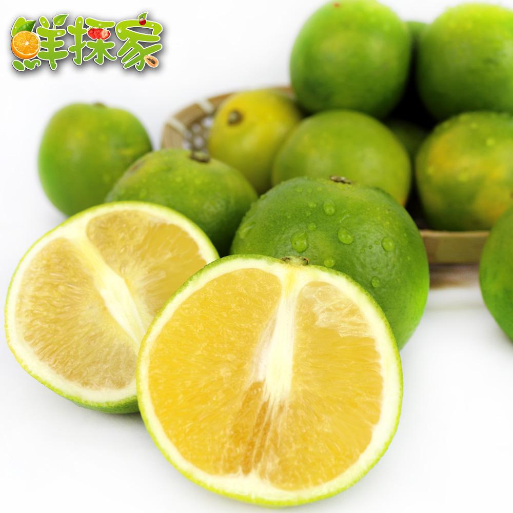 鮮採家 古坑當季鮮採爆汁柳丁10台斤(60-75)