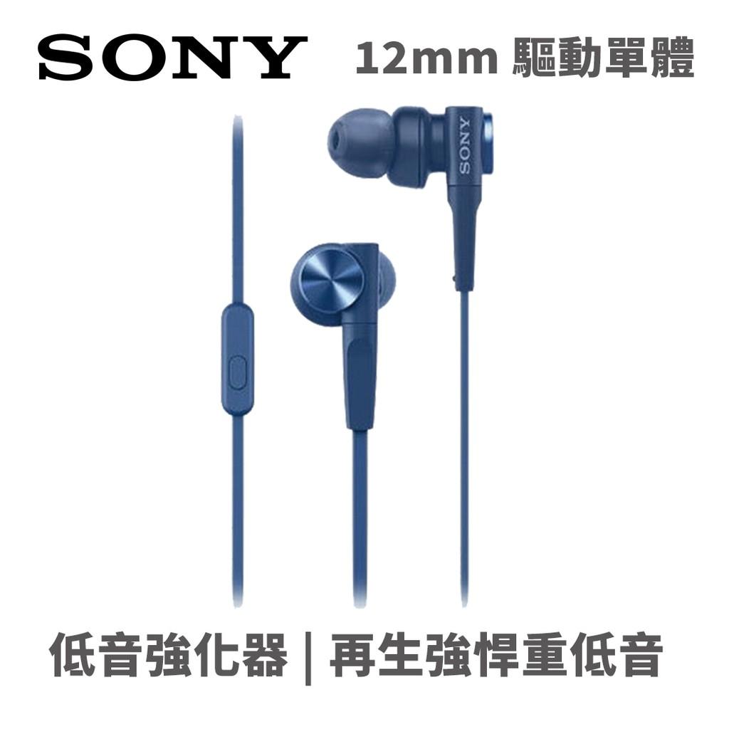 SONY XB55AP-L 重低音手機用內耳式耳麥-藍