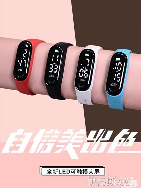 手錶 50米防水手錶男女孩學生LED夜光電子表時尚潮流運動兒童簡約手環 美物