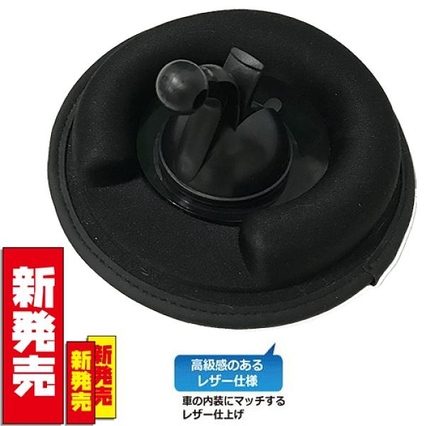 garmin 3790t 3790 42 50 GDR20 GDR33 GDR43 51 61 65 球頭吸盤沙包支架