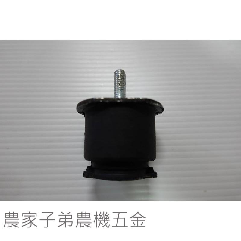 【農家子弟農機五金】 共立 肥料機 下防震 避震器 DMC800