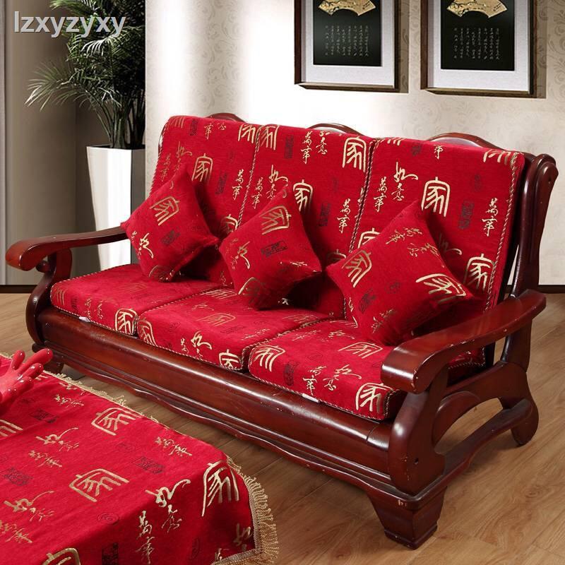 ✒۞實木紅木質沙發坐墊四季加厚海綿帶靠背中式冬季防滑墊子可定做
