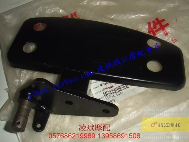 +現貨好品質摩配適用於QJ150-18F/3A/3B前前後腳踏板腳踏蹬改裝用