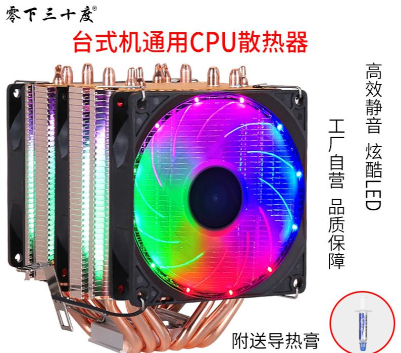 6熱管銅管cpu散熱器超靜音1155 AMD2011針CPU風扇1366桌上型電腦x79