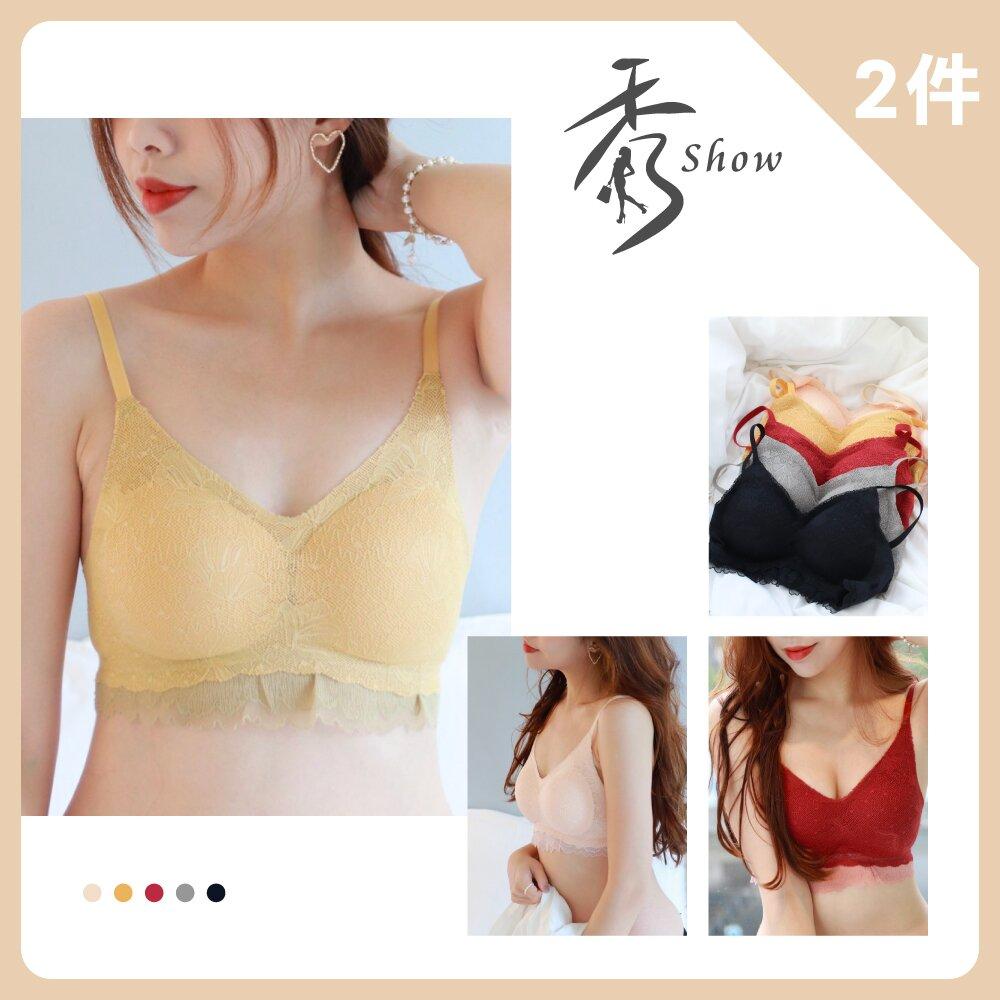 【Show Bra】日本同步SGS認證魅典蕾絲美背無鋼圈內衣(超值兩件組)