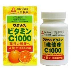 人生製藥 渡邊維他命C1000(100粒/罐)
