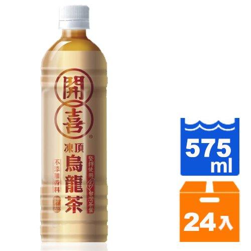 【免運】開喜凍頂烏龍茶-清甜575ml(24入)/箱