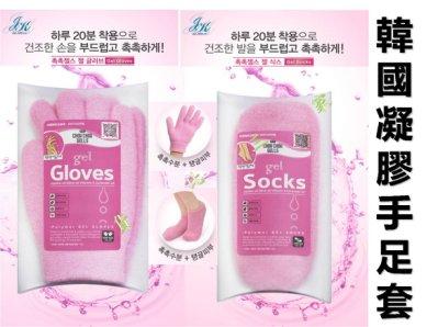 CHOK CHOK Gloves Socks 韓國 凝膠手足套 淨化 冬天 腳底 磨腳 美腳 足跟痛 防磨腳 男 女人