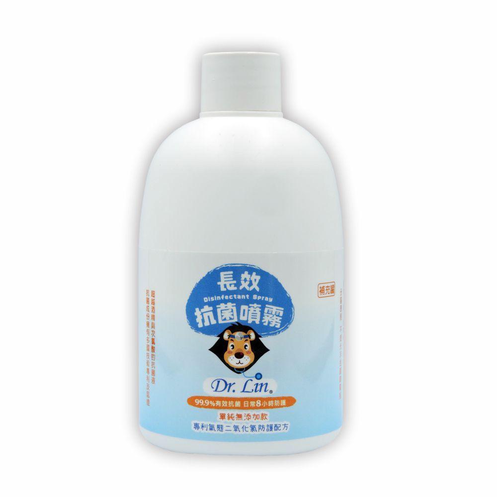 Dr.Lin抗菌噴霧300ML補充罐(原味)