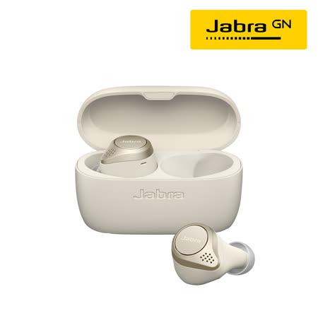 Jabra Elite 75t ANC降噪真無線藍牙耳機-鉑金米