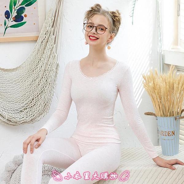 秋衣套裝 秋褲女薄款蕾絲大圓領美體緊身棉毛衫學生保暖內衣冬 - 小衣里大購物