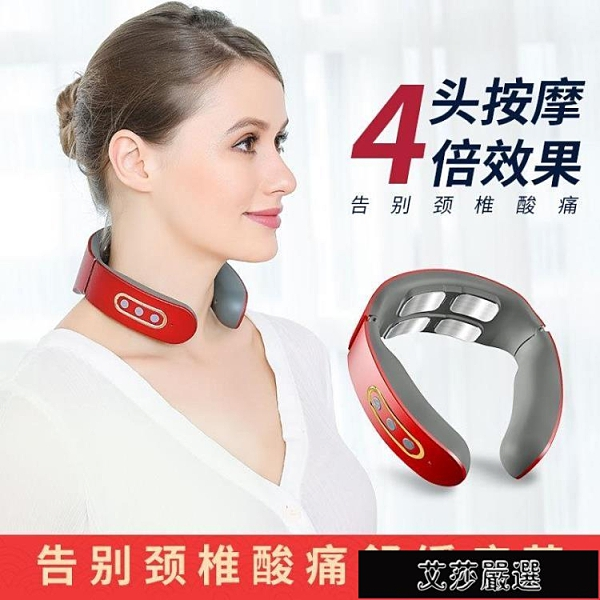 頸椎按摩儀脖子肩頸多功能頸部頸椎按摩器電磁脈沖加熱護頸儀廠家 【2021特惠】