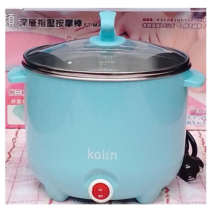《省您錢購物網》全新~歌林 Kolin 304不鏽鋼1.5公升雙層防燙美食鍋 (KPK-HC01)