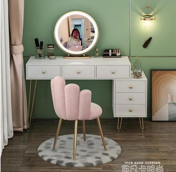 輕奢北歐梳妝台簡約現代臥室小型抖音化妝桌網紅ins風收納櫃一體QM 依凡卡時尚