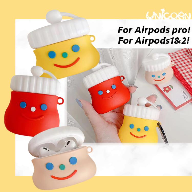 -三色-微笑美乃滋 蘋果AirPods Pro3代 & AirPods 1/2代專用 耳機盒保護套 收納套【AP1090505】Unicorn手機殼