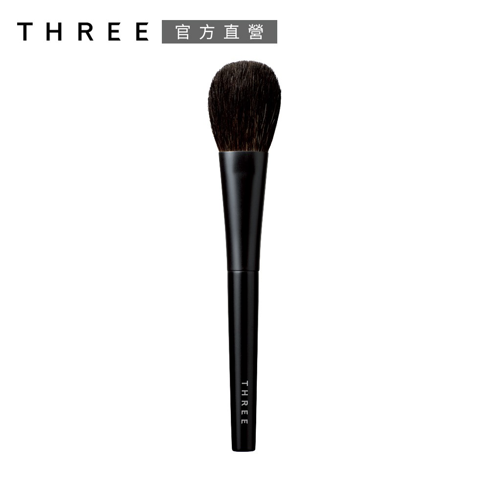 THREE 修容刷Color Veil Brusher Brush