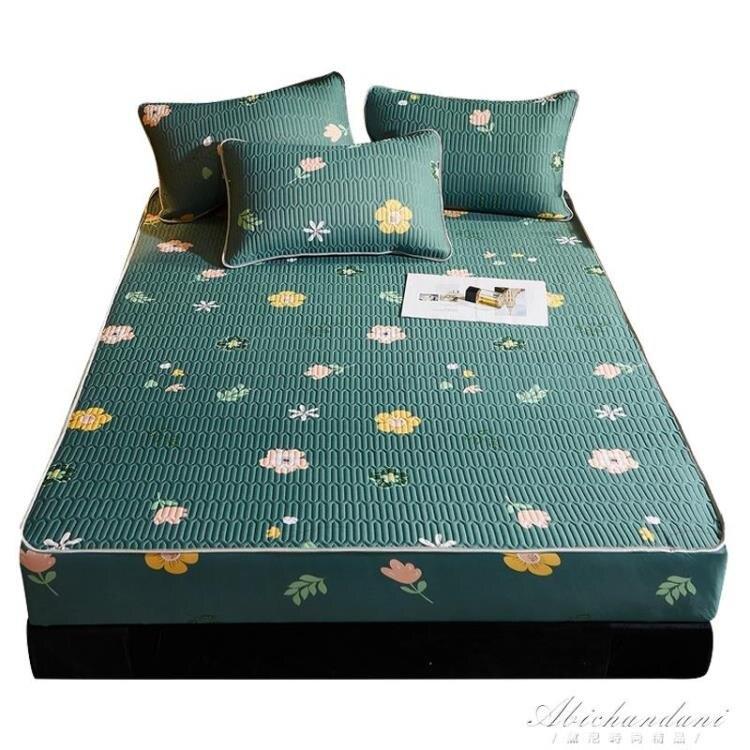 乳膠冰絲涼席床笠三件套防滑固定席夢思床墊保護套防塵床罩單件