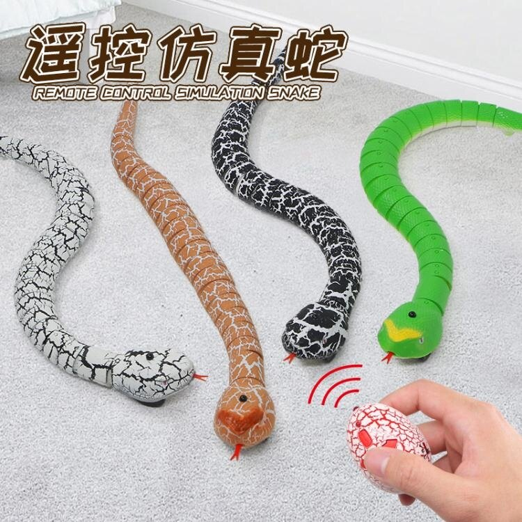 夯貨折扣!遙控蛇仿真蛇眼鏡恐怖玩具爬行嚇人電動整蠱惡搞整人咬手男孩