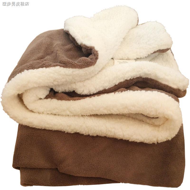 1105小毛毯沙發蓋毯羊羔絨雙層加厚珊瑚絨辦公室午睡午休空調兒童毯子