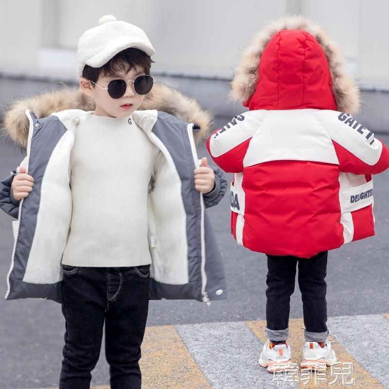 兒童羽絨服 兒童新款羽絨棉衣中小童男童加絨加厚棉服嬰兒寶寶冬季棉襖外套潮