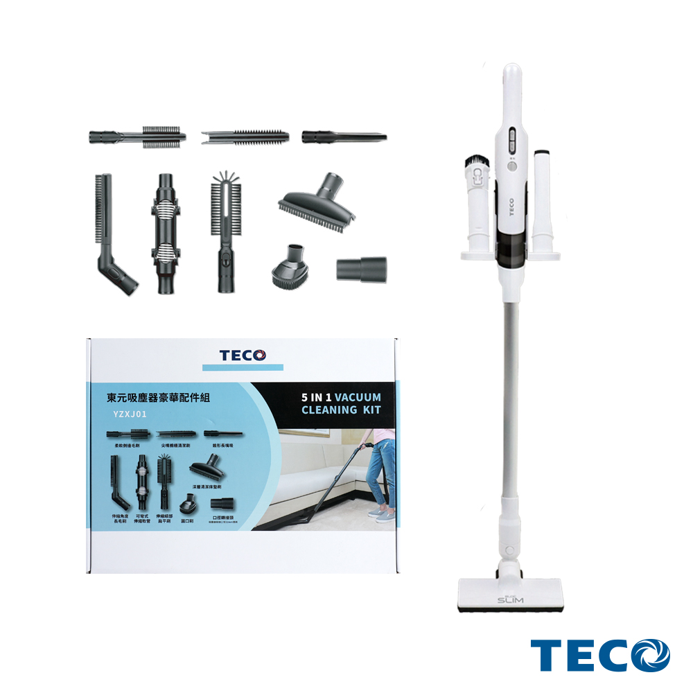 TECO東元 slim 輕淨強力無刷吸塵器(豪華配件組) XJ1809CBW