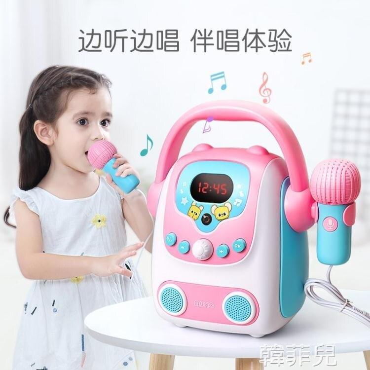 抖音玩具 兒童唱歌機帶話筒卡拉ok寶寶無線音響一體麥克風錄擴音玩具小女孩