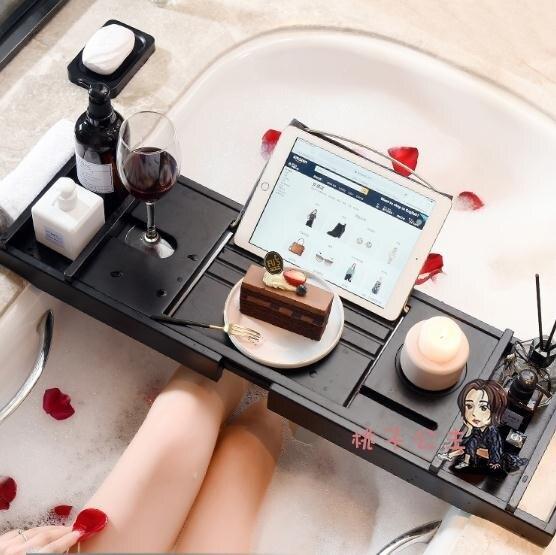 浴缸置物架 伸縮浴缸架浴室泡澡架子歐式手機托盤收納INS置物板T 5色