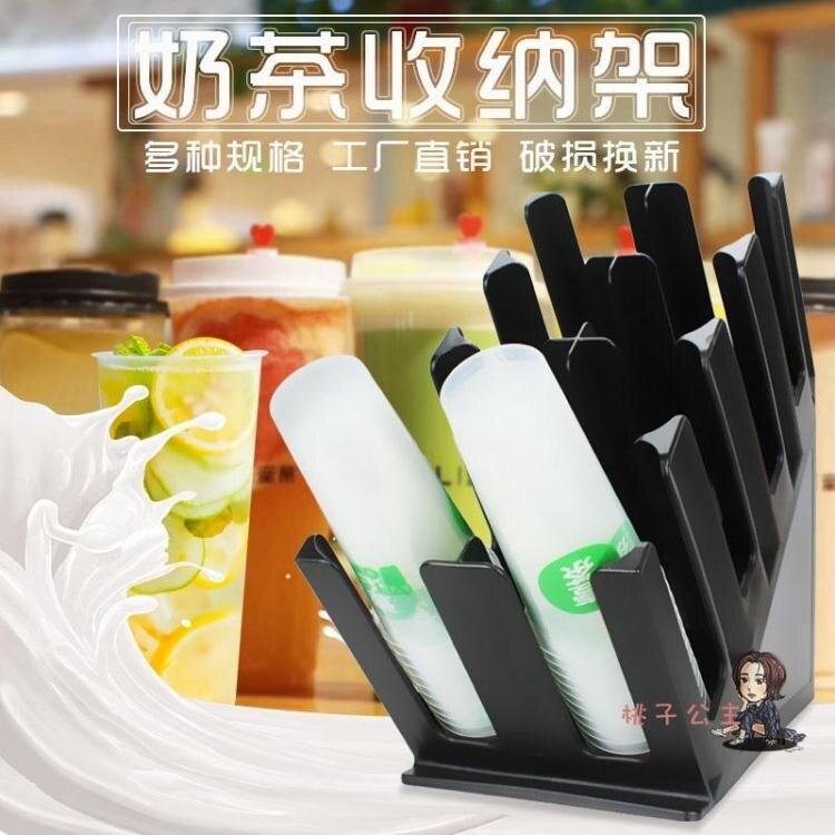 取杯器 咖啡廳奶茶店注塑一次性紙杯架取杯架一體成型塑料杯架吧台分杯器