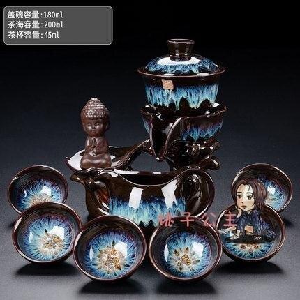 石磨茶具 功夫茶具茶杯套裝家用客廳石磨懶人自動泡茶器陶瓷茶壺小茶盤建盞