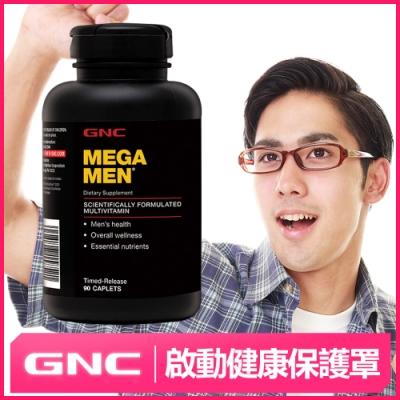 (限時1888送10%超贈點)GNC健安喜 型男限定 美佳男複方維他命 90錠/瓶