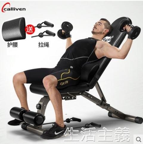 仰臥起坐健身器 啞鈴凳健身椅臥推登仰臥起坐家用男士健身收腹練腹肌多功能輔助器
